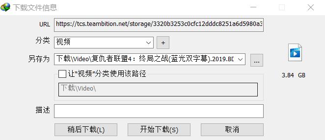 【建议收藏】555电影网,超多的蓝光4K片源,午夜福利片网站,未删减的都能看