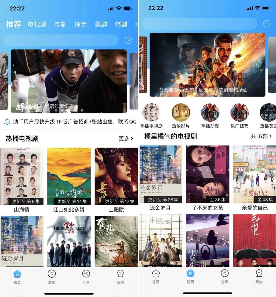 """卧龙影视App,再次""""伪装""""上架App Store,耗子修改解锁版!-i3综合社区"""