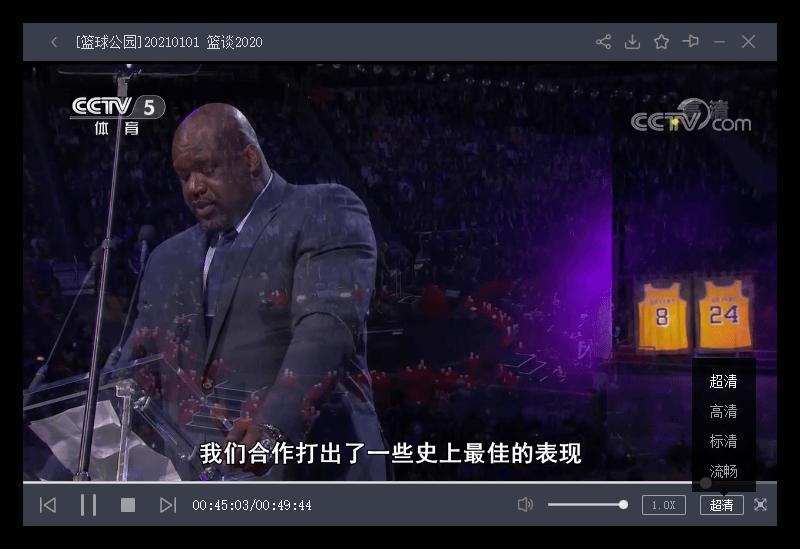央视影音 v4.6.7.2 去广告绿色版