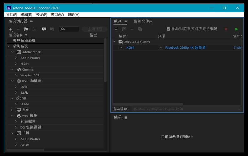 Adobe Media Encoder 2020 v14.9.0.48 特别版