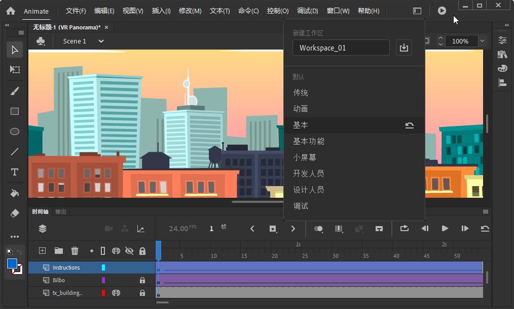 Adobe Animate 2021 v21.0.2.37893 特别版