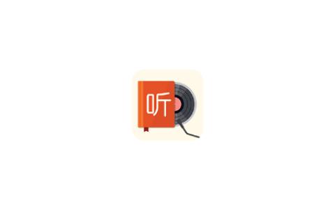 Android 我的听书(全免费开源听书神器) v2.1.0 正式版